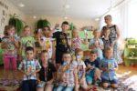 V Turniej Szachowy o Mistrzostwo Przedszkola Miejskiego Nr 14, Świdnica, 07.06.2016